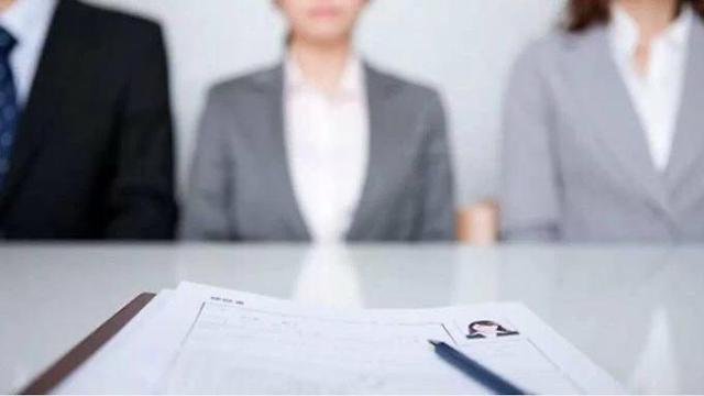 调查:今年上半年求职者平均投简历13次