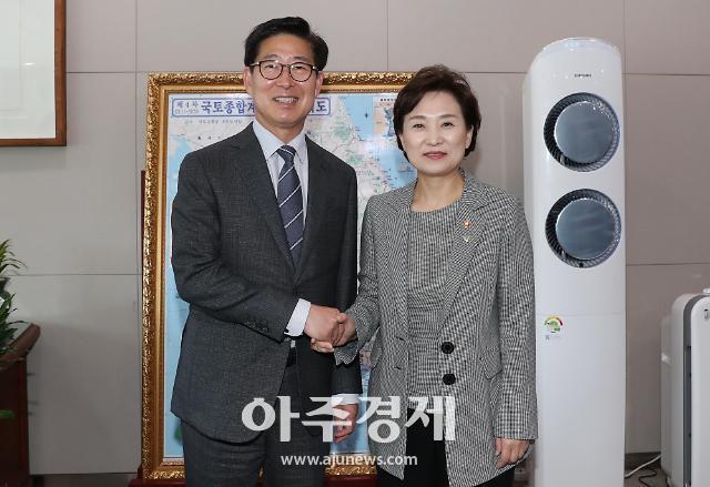 '혁신도시' 들고 국토부 찾아간 충남·대전