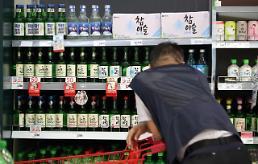 .韩消费者院:烧酒等加工食品上月涨价5%以上.