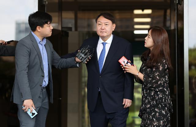 검찰 관행 뭐길래, 윤석열-문무일 검찰총장 사이 기수 30여명 옷 벗을까?