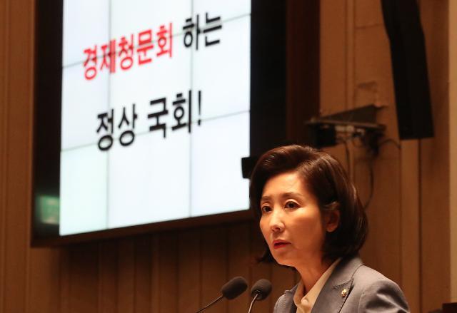 버티기 들어간 한국당…대통령 1대1 회담 거듭 제안