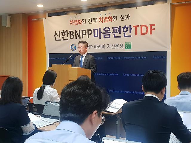 신한BNPP운용 마음 편한 TDF 수익률 1위