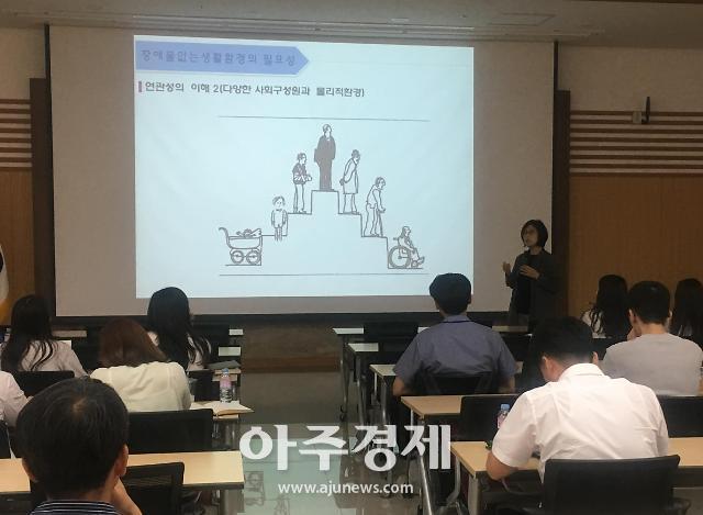 경기도교육청, 전국 최초 학교시설 '유니버설디자인 가이드라인' 제작