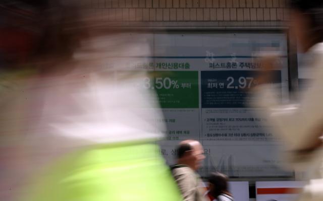 신규취급액 코픽스 1.85% 유지…잔액기준은 2개월째 하락