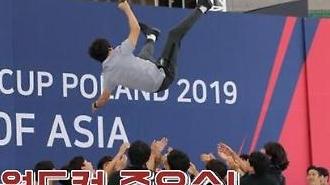 [영상] U20 월드컵 준우승, 정정용 감독 즉석 헹가래