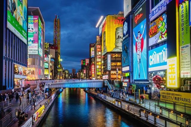 일본, 아세안 국가 관광객 확보에 총력
