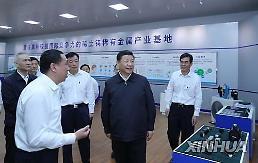 """.中国""""将尽快公布稀土类政策""""."""