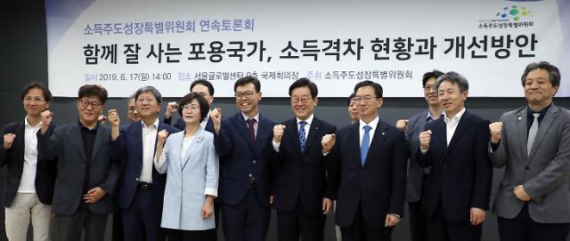 """홍장표, """"분배 개선 효과 체감 어려워""""...소주성 필요성 역설"""