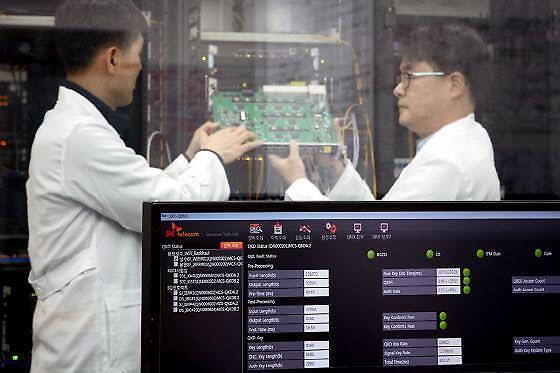 5G 시대 보안, 양자정보통신 기술 확보에 달렸다