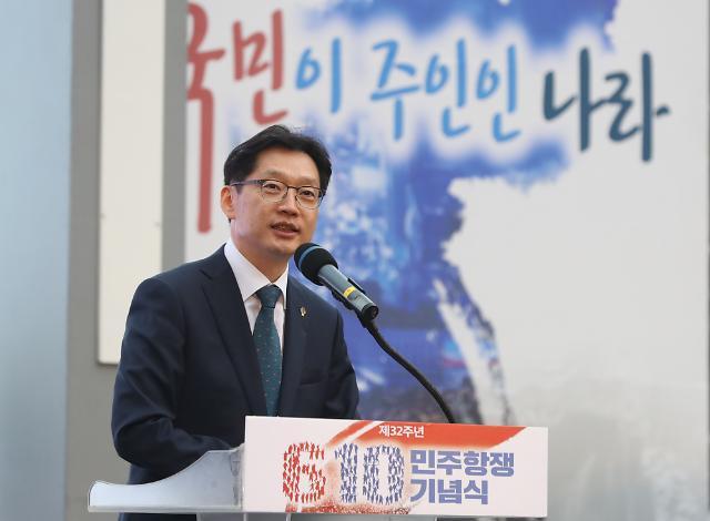 """김경수 """"데이터 없이 정책 없다""""…경남도, 정부혁신단장 초청 특강"""