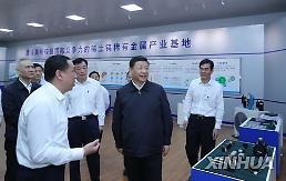中国「レアアース政策、早期に発表する」