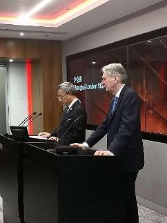상하이-런던 주식 잇는 '후룬퉁' 공식 개통... 첫 상장사는 中 화타이증권