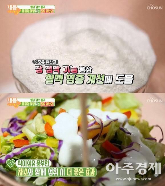 다이어트 효과 모유유산균 과다섭취 시 설사·복통 유발
