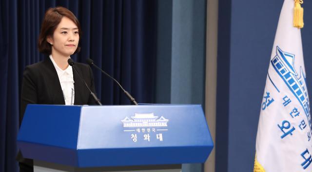시진핑, 20~21일 방북...靑 지난주부터 동향 파악