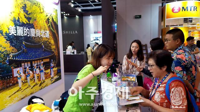 경북문화관광공사, 홍콩에서 경북관광 홍보
