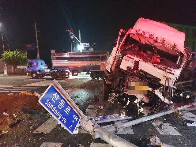 [포토] 아산서 버스-화물차 충돌