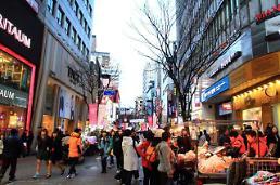 .调查:外国人首季在韩花费降至十年前水平.