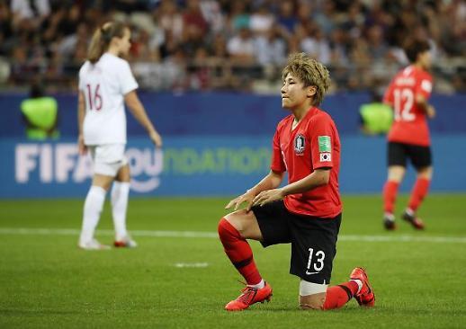 [여자축구] 여민지, 첫 성인 월드컵서 득점…팀은 노르웨이에 1-2패, 16강 탈락