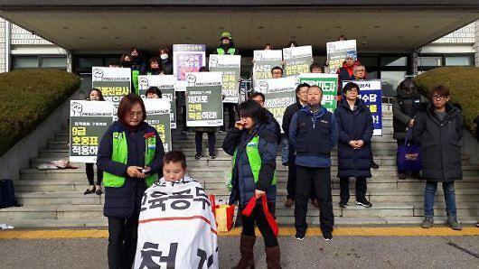 인천 지역 학교 비정규직 근로자들,임금인상요구하며 내달3일 전국총파업 동참 선언