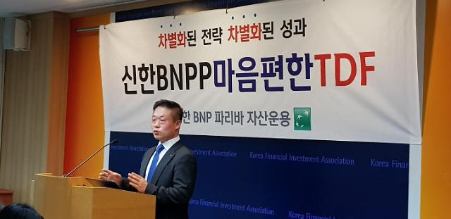 TDF시장 꾸준히 성장...신한BNPP 수익률 1위 선전