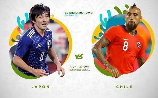 [코파아메리카] 쿠보일본vs산체스칠레, 남미 대회에 일본이 참가한 이유는?