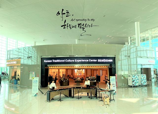 인천공항, 6월 웨딩시즌 맞아 미스엘 초청 마림바 특별공연 개최