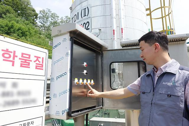 KT파워텔 '산업안전 IoT', 화학공장 안심 솔루션으로 '자리매김'