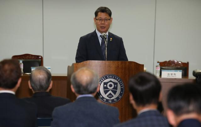 부산시, 김연철 통일부장관 초청 신한반도정책 특강