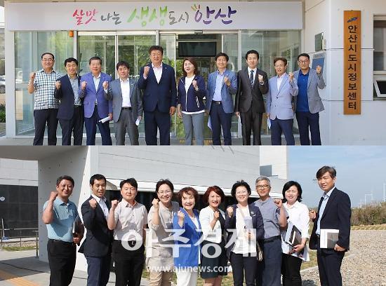 안산시의회 정례회 행정사무감사 관련 현장활동 펼쳐