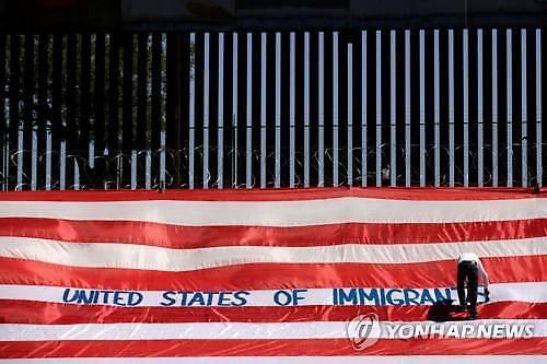 불법이민 막아라..트럼프, 이번엔 중미 3개국 원조 중단