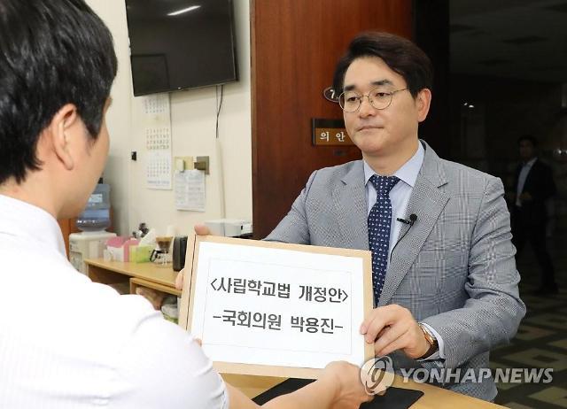 역대 사학비리 최소 2624억원…박용진 의원, 사립대 정조준
