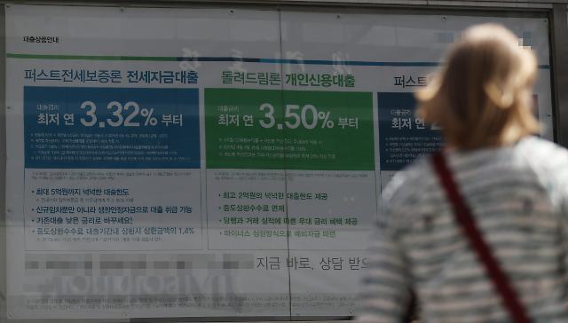 금리 인하 기대감에도 주담대 금리는 요지부동