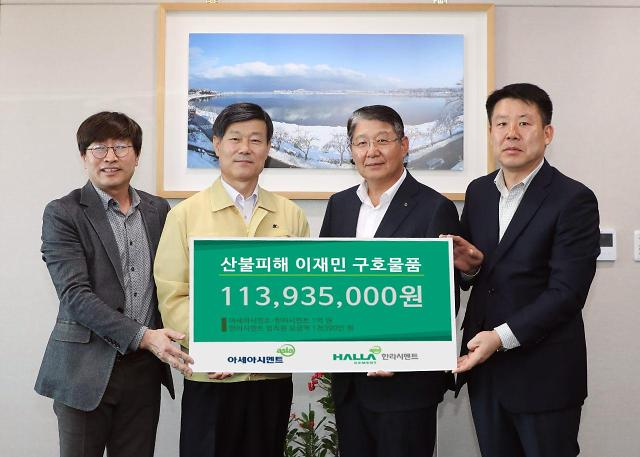 한국시멘트협회, 창립56주년 기념 심포지엄 개최... 온실가스 문제 등 '현안 논의'