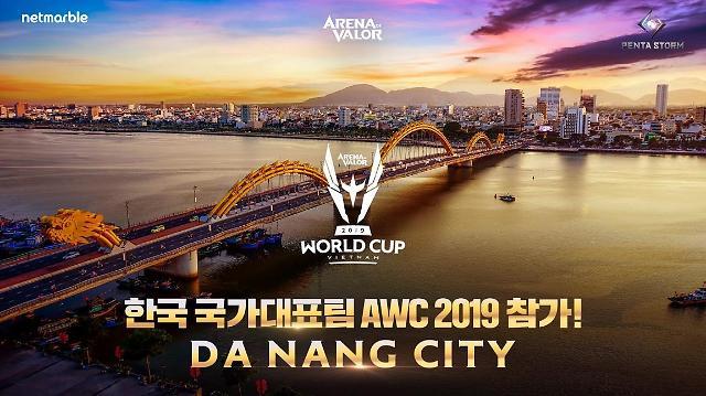 넷마블 펜타스톰 한국대표팀, 텐센트 주최 'NewB' AWC 2019 참가