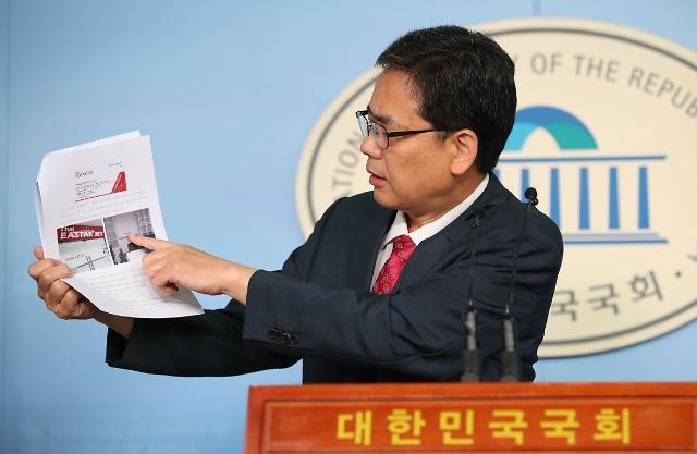 """靑, 곽상도 文사위 태국 특혜 취업 의혹에 """"사실 확인 중"""""""