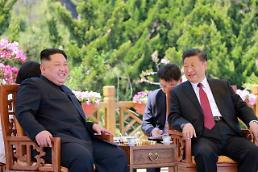 .韩国对习近平访朝表期待 朝美无核化谈判有望重启.