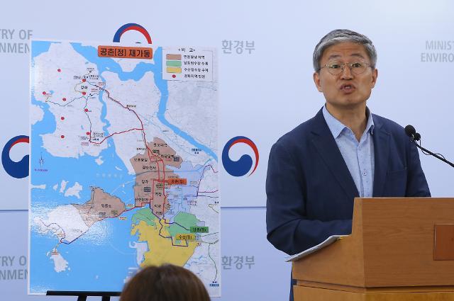 '붉은 수돗물' 예고된 인재...수도관 성급히 바꾸다 '초동대응' 실패