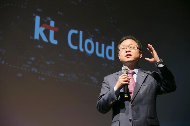 KT, 맞춤형 클라우드 시대 이끈다…5년간 5천억 투자·인력 1천명 육성