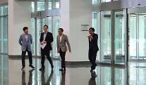 李在鎔副会長、サムスン電気訪問…5G・MLCCなどの新事業チェック