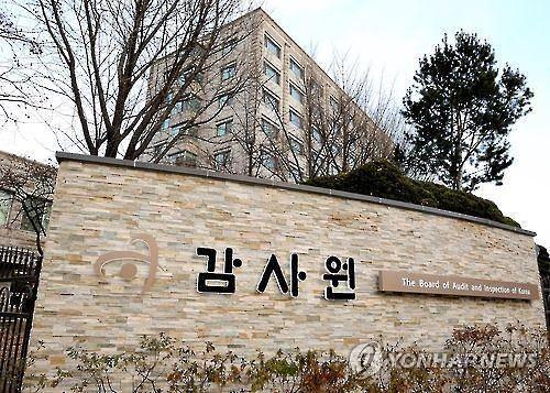 """감사원 """"서울·부산 2017년 신축 건물 61%, 소방설비 부실"""""""