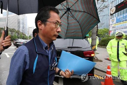 경찰, '국회 앞 불법 집회' 민주노총 위원장 구속영장 신청
