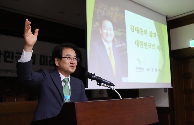 """정동영 """"DJ 없는 한국의 민주주의 상상하기 어려워"""""""