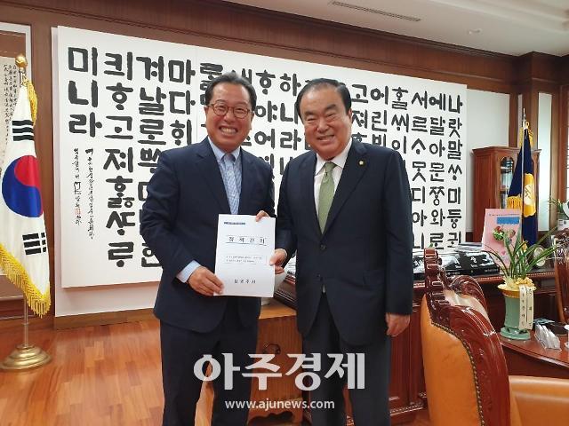 [남양주] 조광한 시장, 문희상 의장 만나 별내·진접선 조기 추진 요청