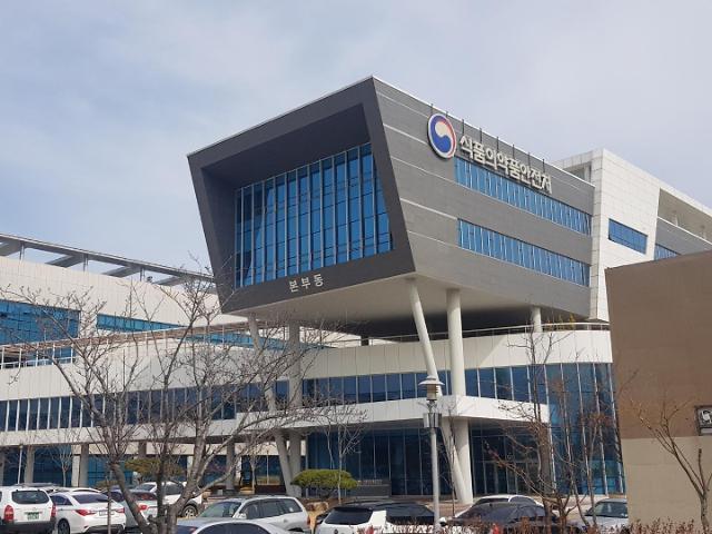 코오롱 '인보사' 청문회 종료…80여분 동안 '반전 증거' 없어