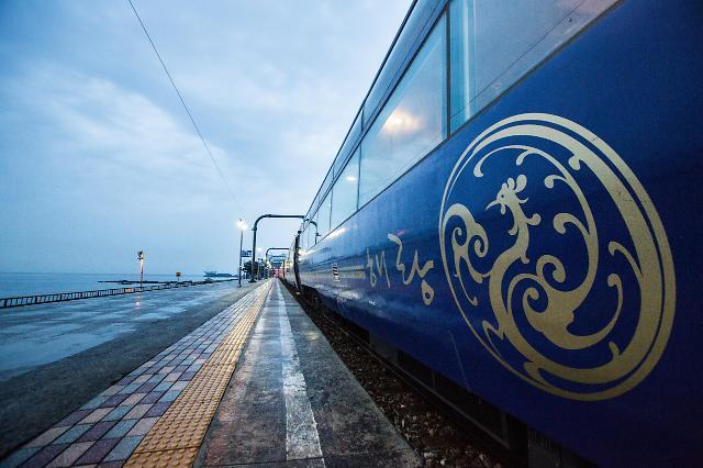 여름 휴가, 기차 타고 전국일주 떠나자! 코레일관광개발, 해랑열차 전국일주상품 선봬