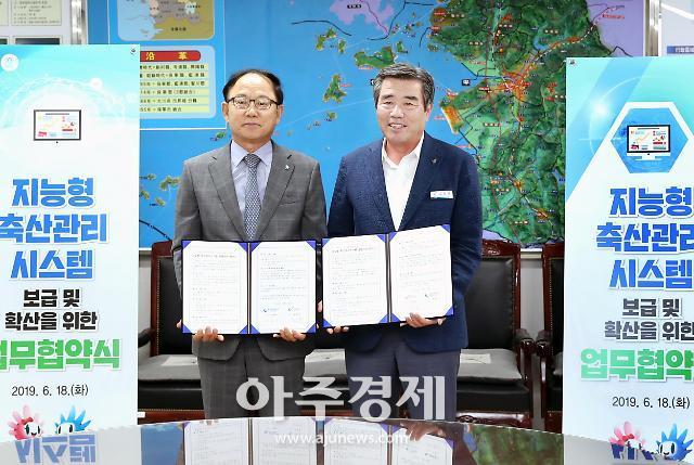 보령시, 한국중부발전과 지속가능한 축산업을 꿈꾸다