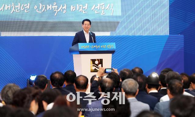 """전라남도 """"전남형 혁신인재 1만명 육성"""""""