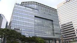 """.面临三重苦难的韩国企业,""""黄金时代""""仅剩三年."""