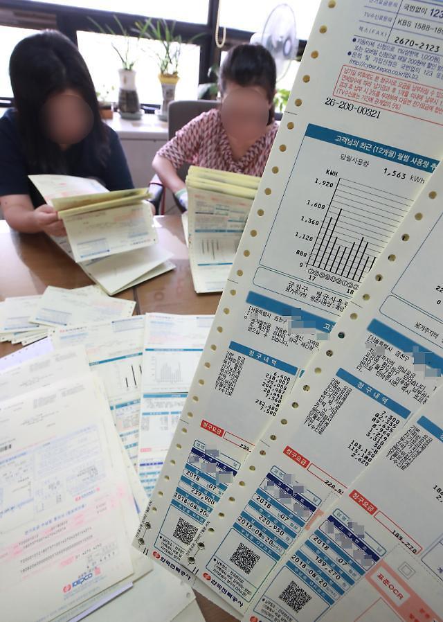每年夏天电费炸弹的担忧将减少 1600万户家庭每月电费减少1万韩元