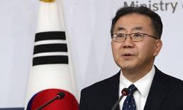 .未见韩方改善关系诚意 日媒称G20韩日首脑会谈难开 .